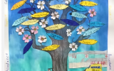 Art Tree Project- Canada's 150th Birthday
